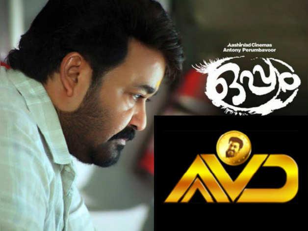 aashirvad-cinemas-bollywood-debut-oppam-remake-20-1476968175