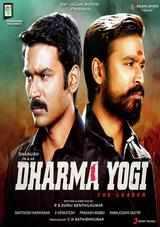 Dharmayogi Telugu Movie Review Cast Story and Rating