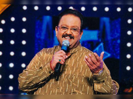 47வது சர்வதேச இந்திய திரைப்பட விழா: எஸ்.பி.பி.,க்கு விருது