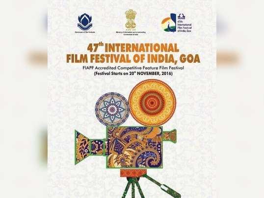 கோவா சர்வதேச இந்திய திரைப்பட விழா போஸ்டர் வெளியீடு