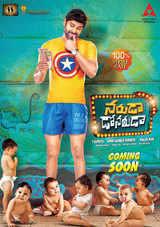 Naruda Donaruda Telugu Movie Review