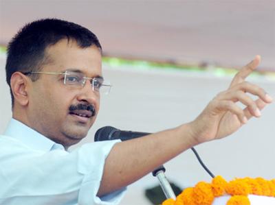 दिल्ली के मुख्यमंत्री अरविंद केजरीवाल की फाइल फोटो