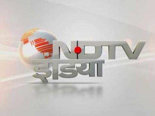 NDTV इंडिया के प्रसारण पर एक दिन के बैन के फैसले को सरकार ने किया स्थगित
