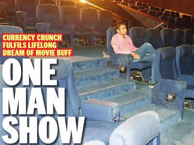 थिएटर में हरि पंचाल ने अकेले देखी फिल्म
