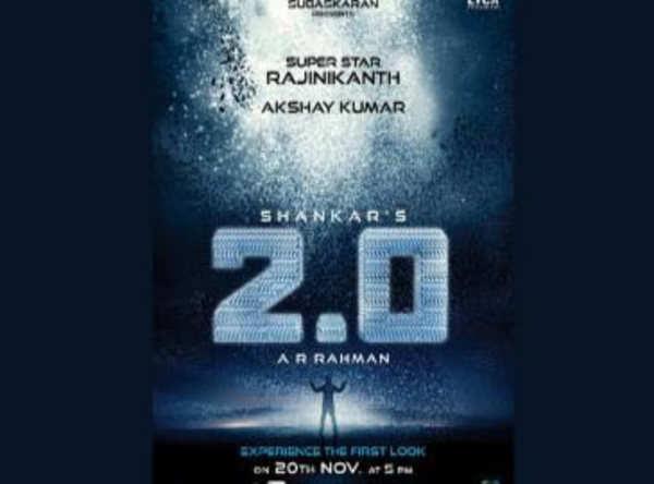 Rajinikanth Akshay Kumars 2 0 teaser poster out