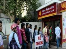 Demonetisation How NRIs can safeguard their money
