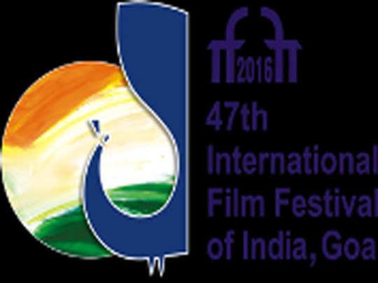 கோவாவில் 47வது சர்வதேச திரைப்பட விழா தொடக்கம்!