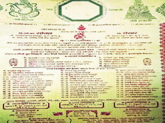 2.5 लाख रुपये निकालने के लिए नकली शादी कार्ड छपवाने की मची होड़