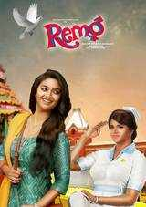 Remo Telugu Movie Review Cast Story and Rating