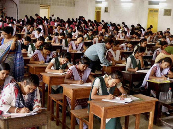 149 केन्द्रों पर होगी यूपी बोर्ड की परीक्षा