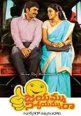 Jayammu Nischayammu Raa Movie Review Cast Story and Rating