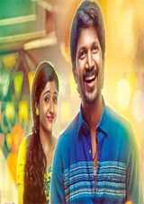 pattathari film tamil film review