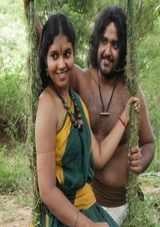 Ilami Tamil Film Review