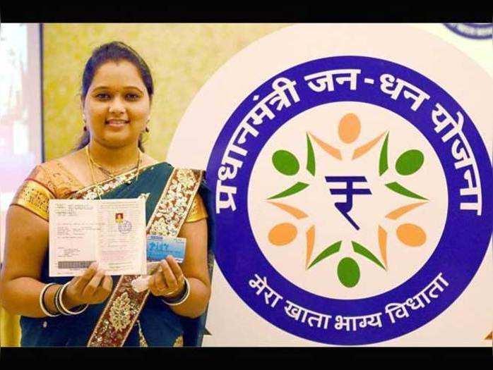 रिजर्व बैंक का निर्देश, फिलहाल जन-धन खातों से हर महीने निकाल सकेंगे सिर्फ 10 हजार रुपये
