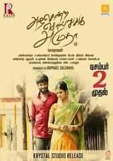 azhagendra solluku amudha movie review