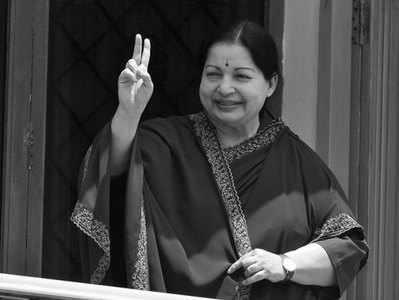 जयललिता की सबसे बड़ी ताकत महिला मतदाताओं का उनका वोट बैंक था...