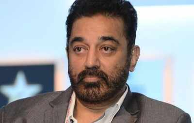 Kamal