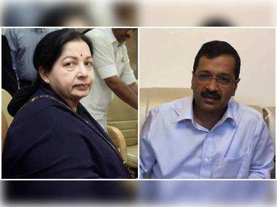 ஜெயலலிதாவுக்கு அஞ்சலி செலுத்துகிறார் அர்விந்த் கெஜ்ரிவால்