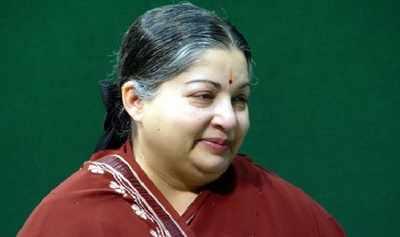 Jayalalithaa-old