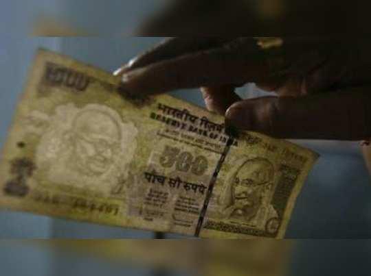 পুরনো ₹৫০০ আবার চালু করল সরকার!