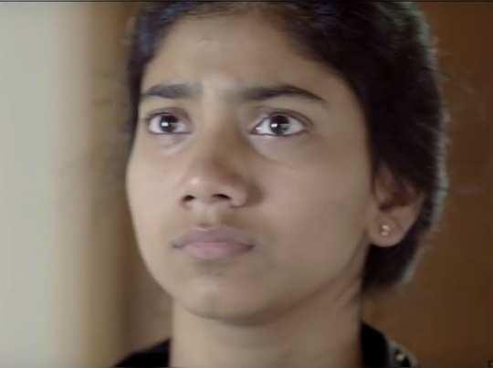 സായി പല്ലവിയുടെ സഹോദരി പൂജയുടെ ഹ്രസ്വചിത്രം കാരയുടെ ടീസറെത്തി