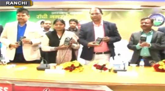Ranchi Municipal Corporation calls for 'Go cashless' scheme, launches  door-to-door e-services