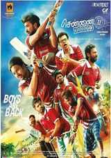 chennai 600028 ii movie review