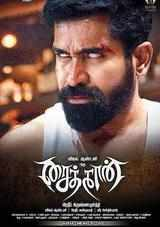 saithan tamil movie review