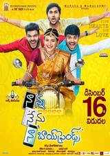 nanna nenu naa boy friends movie review telugu