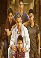dangal movie review in malayalam