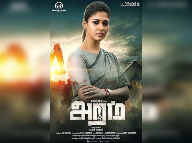 nayantharas-aramm-first-look-poster-out