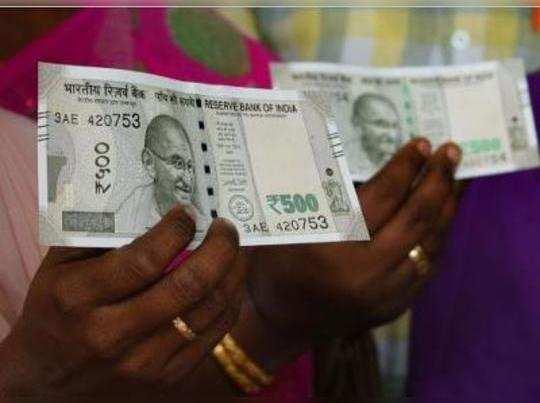 তিনগুণ হারে ছাপানো হচ্ছে ₹ ৫০০ নোট, মিটবে কি সমস্যা?