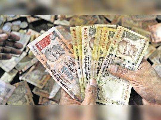டிசம்பர் 30க்குப் பின் செல்லாத ரூபாய் நோட்டுகள் வைத்திருந்தால் ரூ.50,000 அபராதம்!