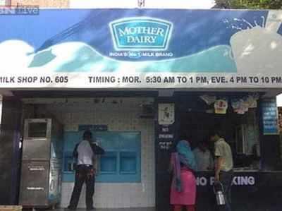 कैरी फॉरवर्ड स्टॉक घटने से बढ़ेंगे दूध के दाम (सांकेतिक तस्वीर)