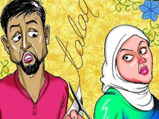 talaq on phone muftis issued fatwa in support of husband