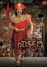 gautamiputra satakarni movie review in telugu cast story and rating