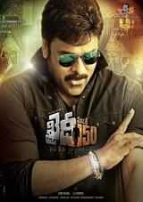 chiranjeevis khaidi no 150 movie review in telugu movie cast story and rating