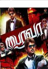 bhairavaa movie review in malayalam