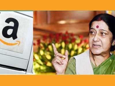 सुषमा स्वराज (फाइल फोटो)