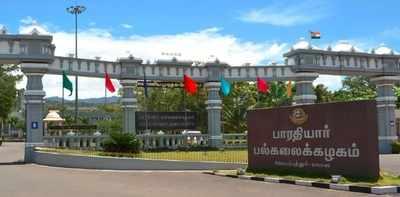 Bharatiyar university