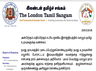 the london tamil sangam support jallikattu protest