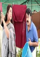 munthirivallikal thalirkkumbol movie review