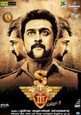 suriya yamudu 3 singam 3 movie review in telugu movie cast story and rating