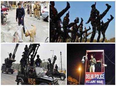दिल्ली में सुरक्षा बेहद कड़ी कर दी गई है।