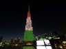 Burj Khalifa to illuminate in Indian National flag colours