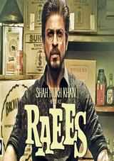 raees movie review in malayalam
