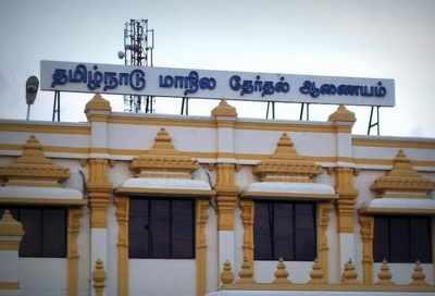 Tamil-Nadu-State-Election-Commission-4