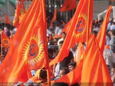 गणतंत्र दिवस परेड में VHP ने लिया हिस्सा, कांग्रेस ने की प्रेजिडेंट से शिकायत (प्रतीकात्मक फोटो)