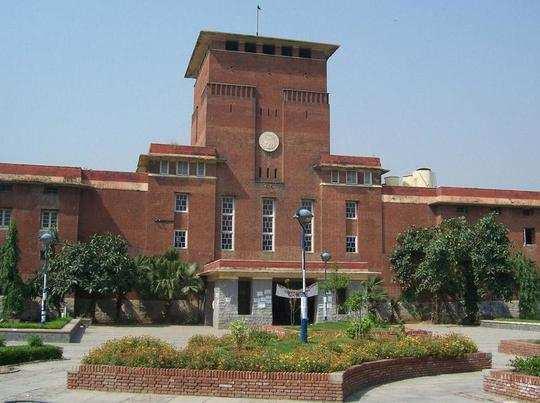 दिल्ली यूनिवर्सिटी के SOL में नए ऐकडेमिक सेशन से शुरू हो सकते हैं 11 नए यूजी कोर्स