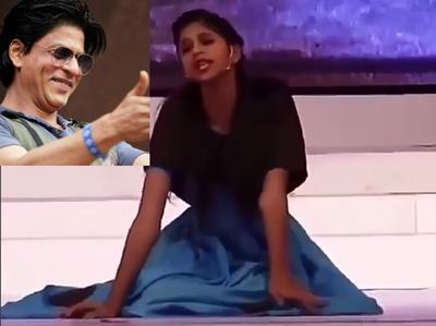 देखिए, ऐक्टिंग की दुनिया में पहुंच चुकी हैं शाहरुख की बेटी सुहाना